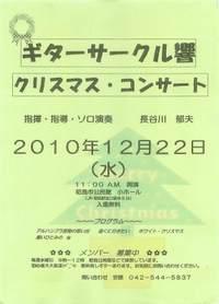 20101127000223