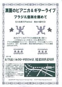 20110802043748