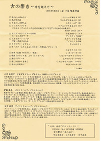 Ccf20180929_00000