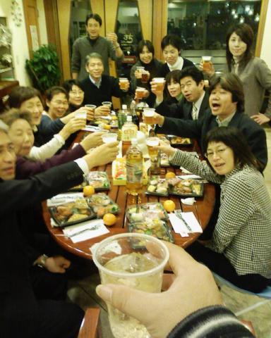 カノン新年会