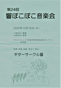2020102820201018-1