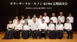 Photo_20201125003101