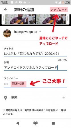 Screenshot_202004218